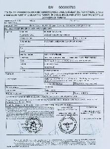 ASIGURARE INSOLVENTA ECOLINE TRAVEL 17.06.2018-16.06.2019